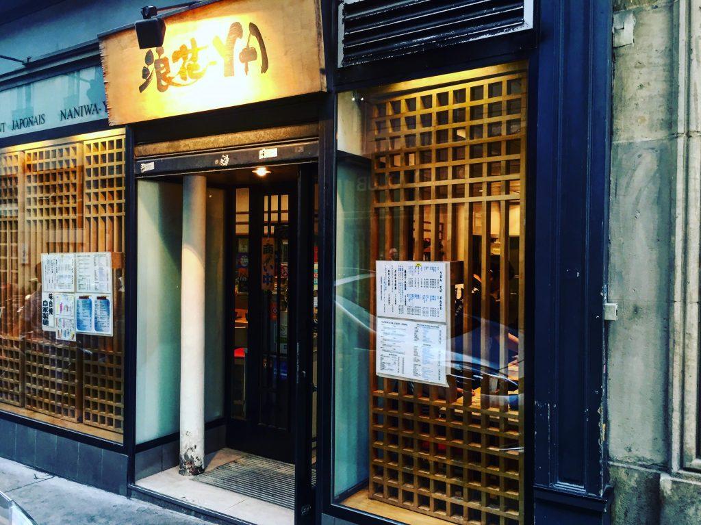 Naniwa-Ya, un restaurant japonais pour voyager un peu au pays du soleil levant