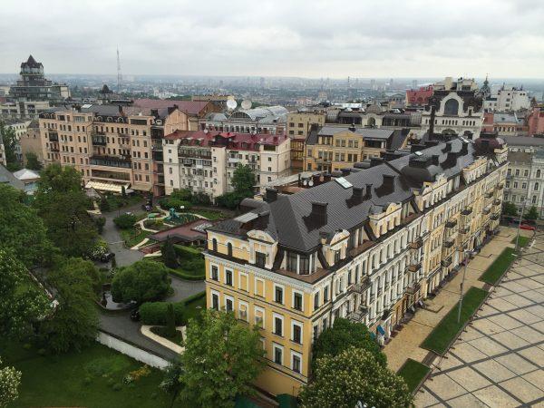 Kiev, est l'une des plus grandes villes d'Europe