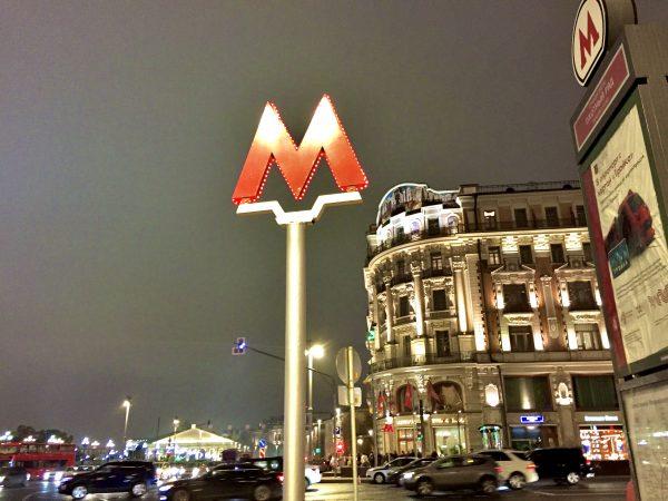 Moscou, la plus grande ville d'Europe