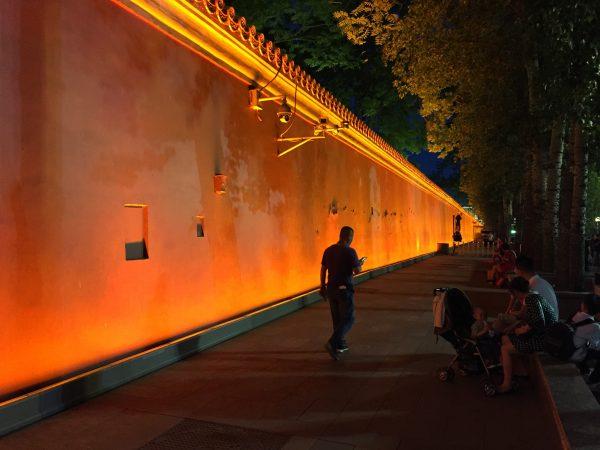 Pékin la nuit entre la cité Interdite et la place Tiananmen