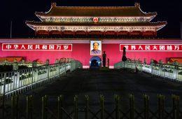 Pékin la nuit