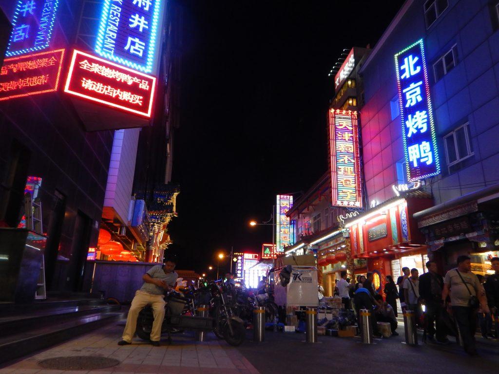 Perdu, quelque part dans le centre ville de Pékin pendant la nuit