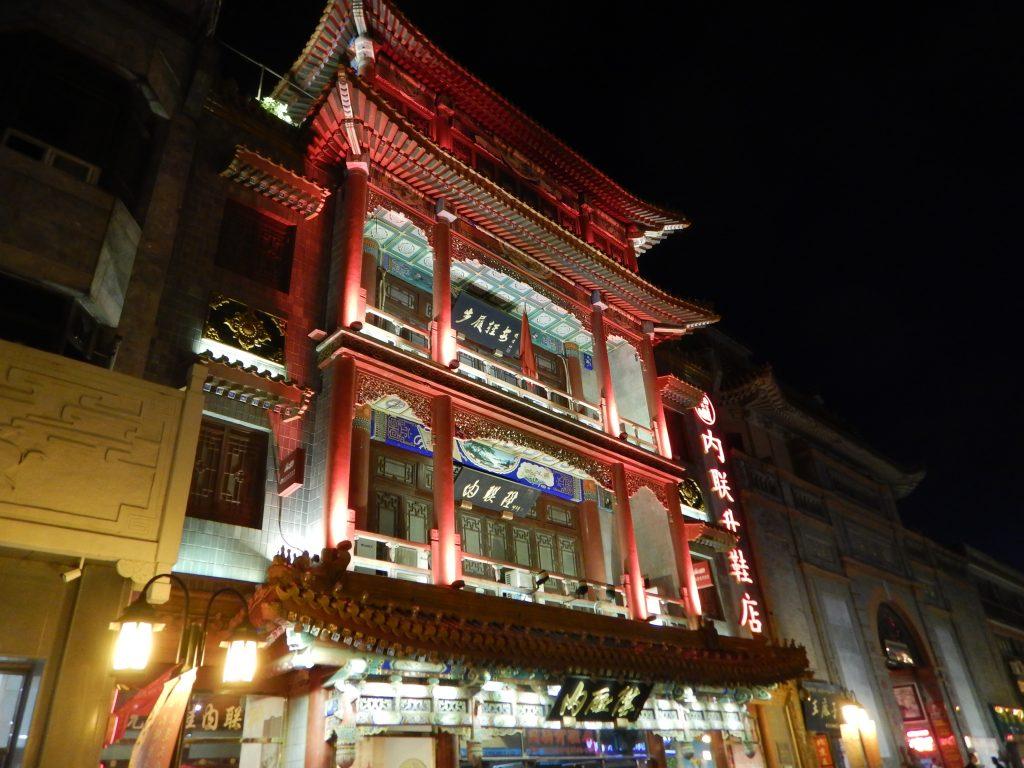 Illumination d'une belle façade d'immeuble à Pékin la nuit
