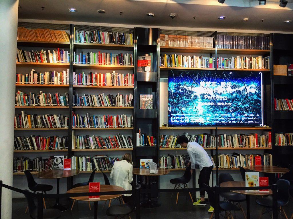 Bibliothèque de l'UCCA, 798, Pékin