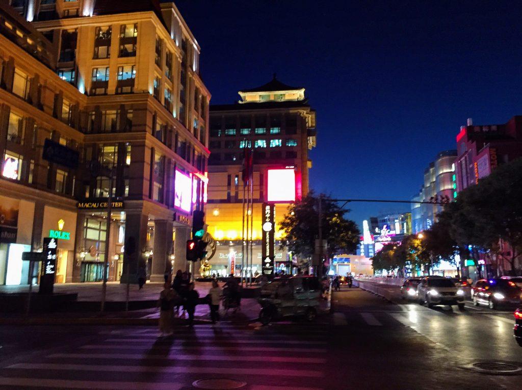 Pékin au bord de la nuit