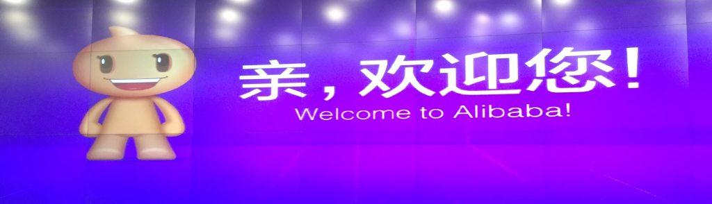 Alibaba, leader incontesté sur le commerce en ligne
