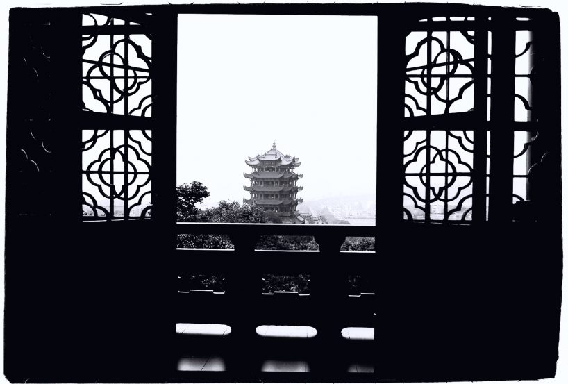 La tour de l'oie sauvage jaune à Wuhan