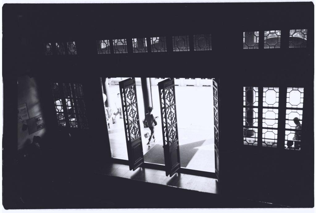 Le temple bouddhiste de Guiyuan