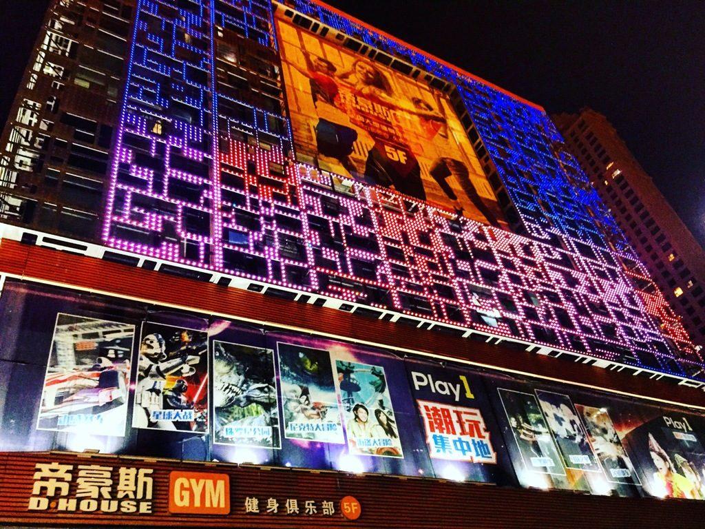 Une façade de cinéma ultra design à Wuhan