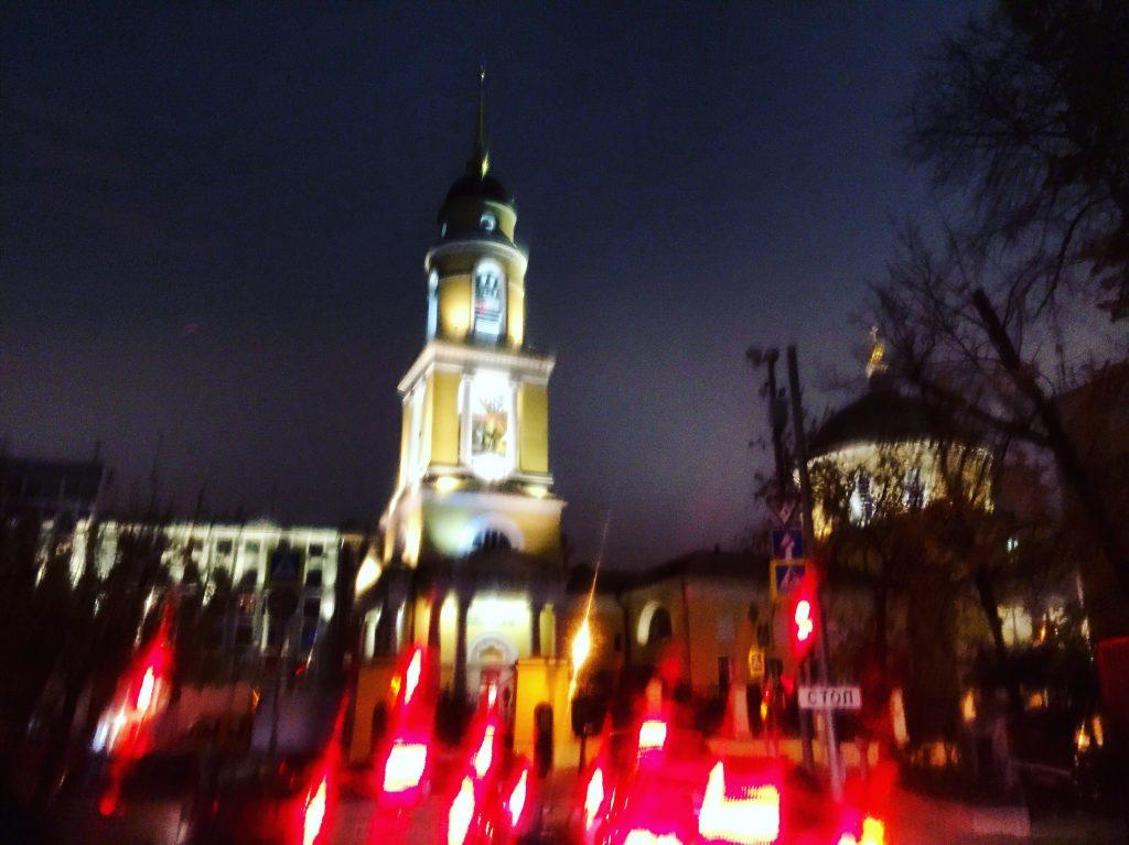 Circulation à Moscou la nuit