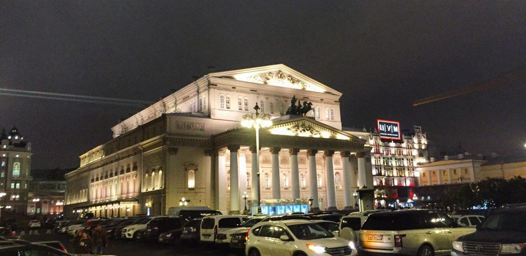 Le Bolchoï Théâtre la nuit