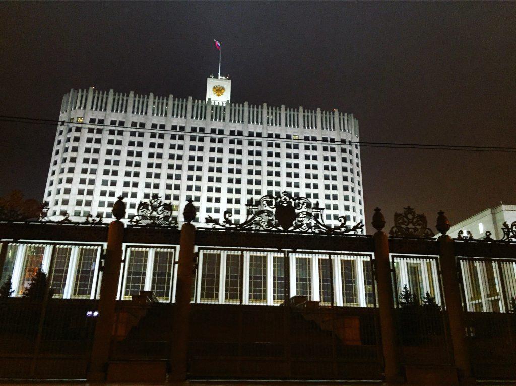 Le palais présidentiel à Moscou la nuit