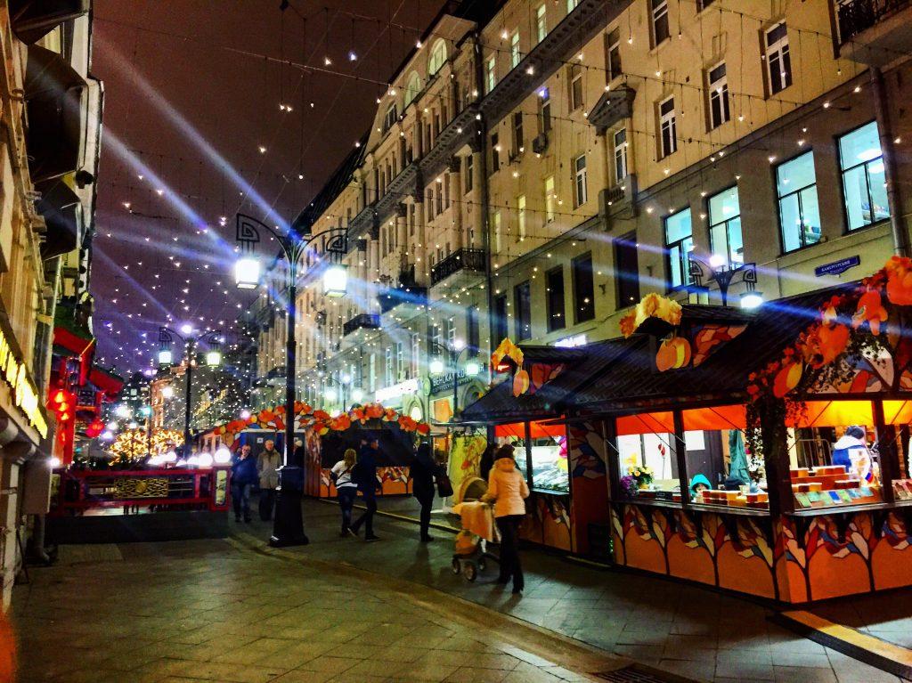 Kamergeski pereulok une rue piétonne à Moscou
