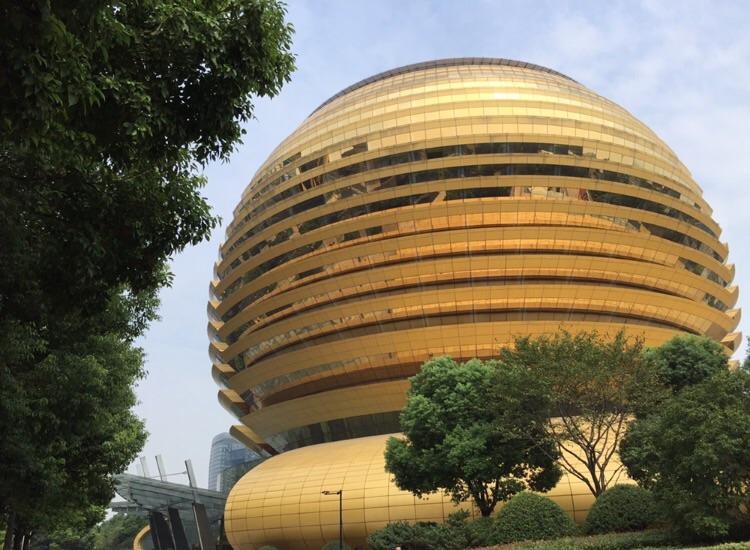 L'hôtel intercontinental de Hangzhou, lieu où se déroula le G20 en septembre 2016