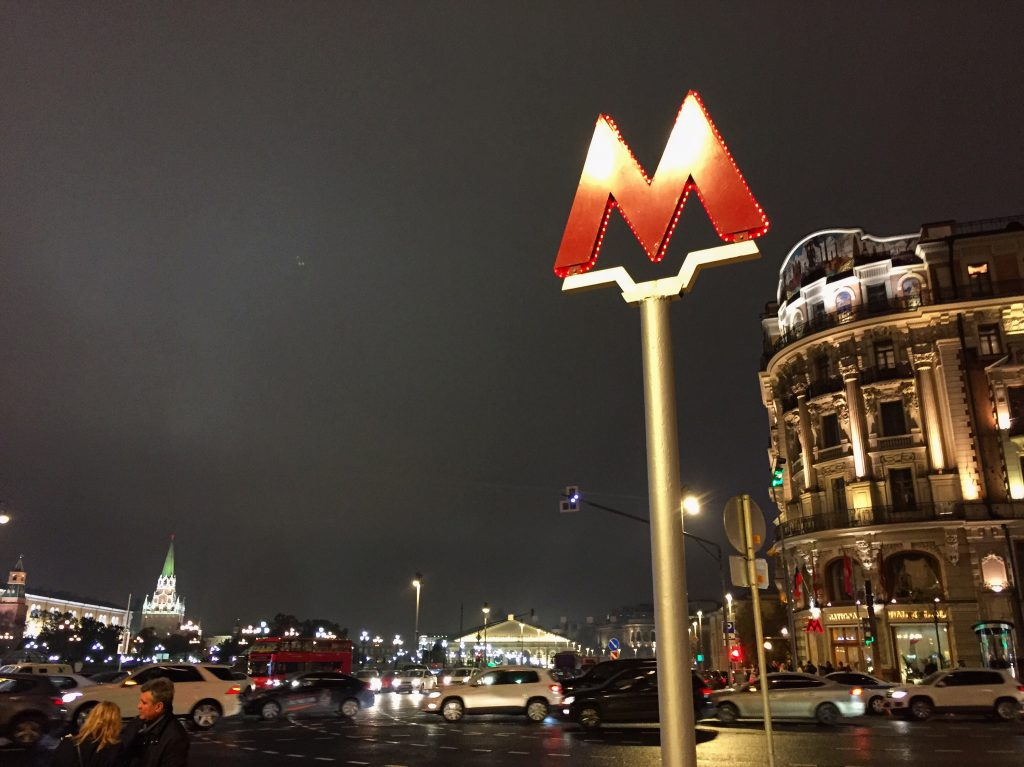Le centre de Moscou entre le Kremlin et Tverskaya