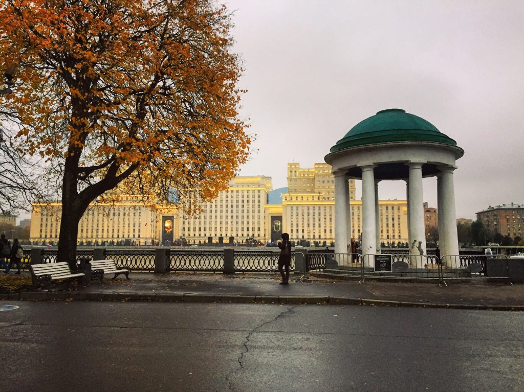 Moscou en automne, Park Kultury sur les bords de la Moskva