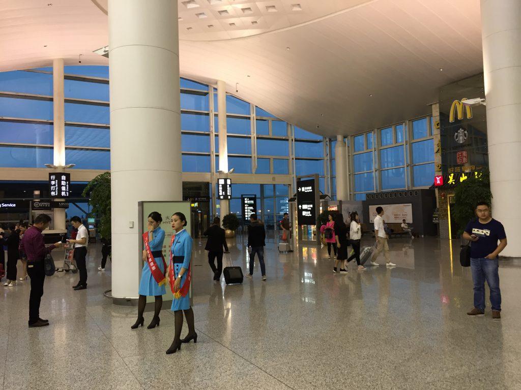 Départ via l'aéroport design de Hangzhou