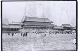 La Cité Interdite, Pékin