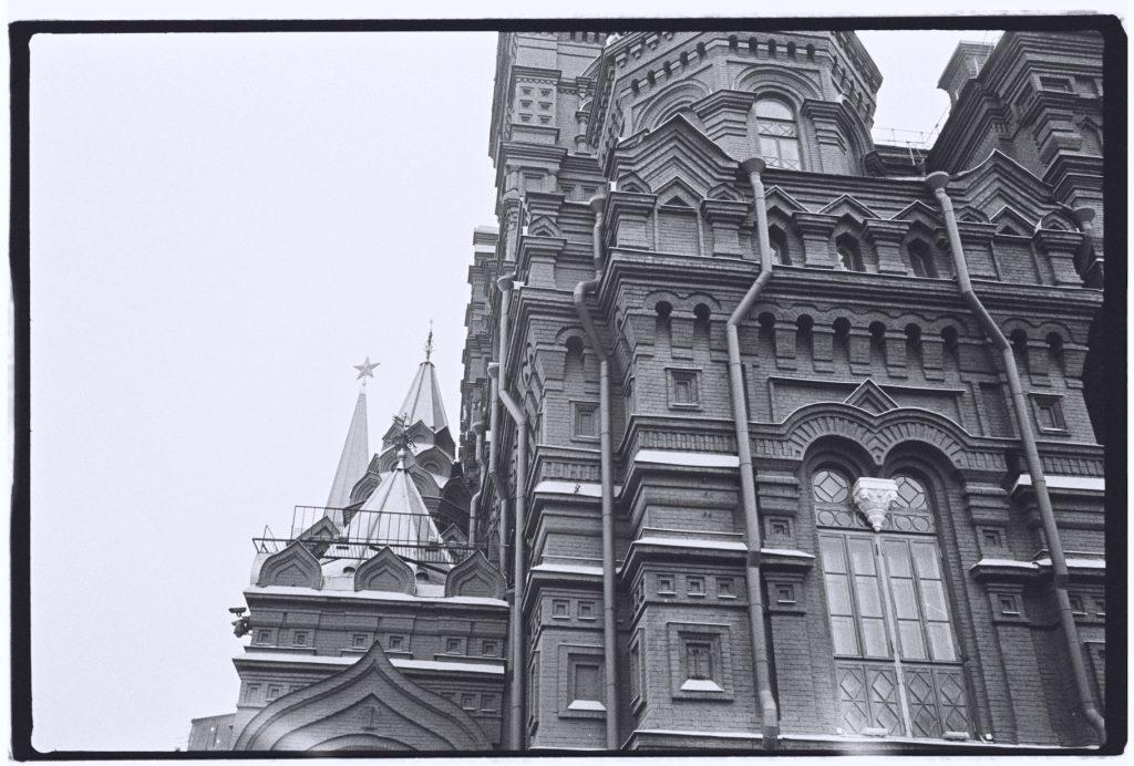 Le musée d'histoire sur la place rouge, Moscou