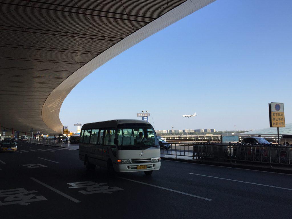 Pékin l'un des plus grands aéroports du monde
