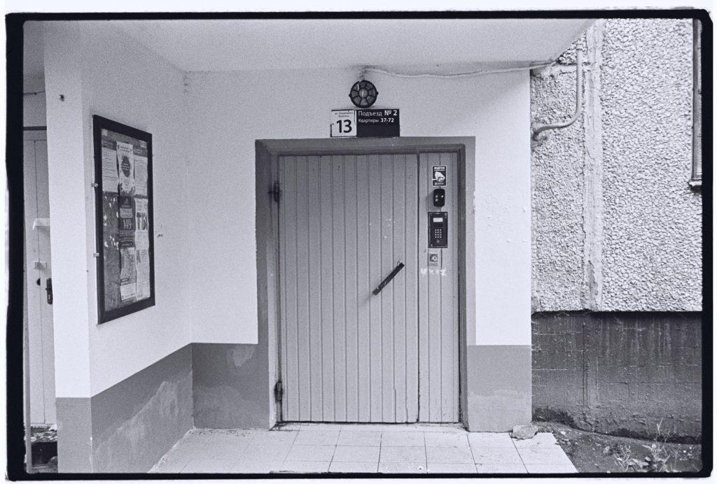 Une entrée d'immeuble à Moscou