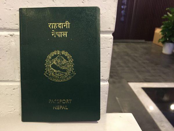 Le vert passeport Népalais