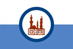 Le drapeau du Caire, l'une des plus grandes villes d'Afrique