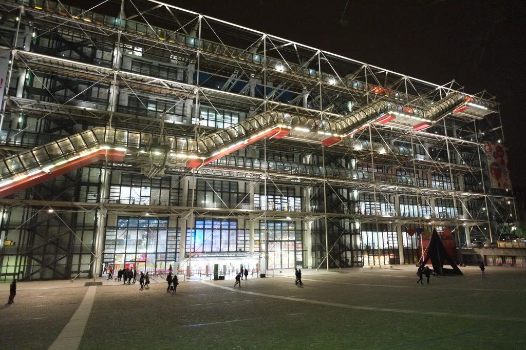 Le centre Georges Pompidou, Paris, l'un des musées les plus visités de France