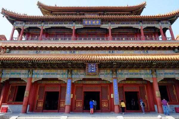 Un splendide temple en plein centre de Pékin