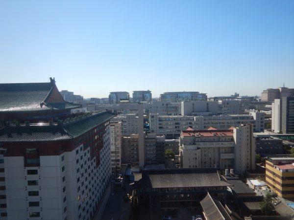 Pékin au petit matin, réveil dans l'une des plus grandes villes du monde