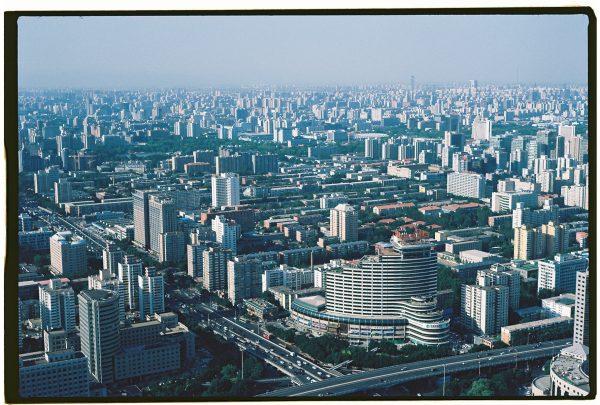 Panorama depuis la tour de télévision de Pékin CCTV