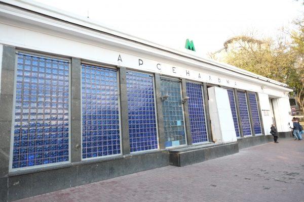 Arsenalna, la station de métro la plus profonde du monde