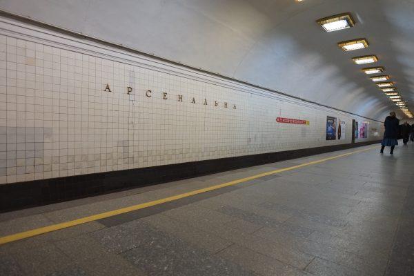 Arsenalna, une station sobre et un peu austère à plus de 100 mètres de profondeur