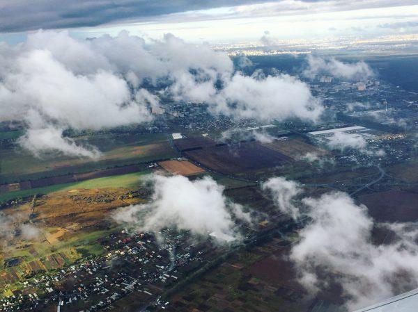 L'Ukraine vue du ciel, l'un des plus grands pays d'Europe