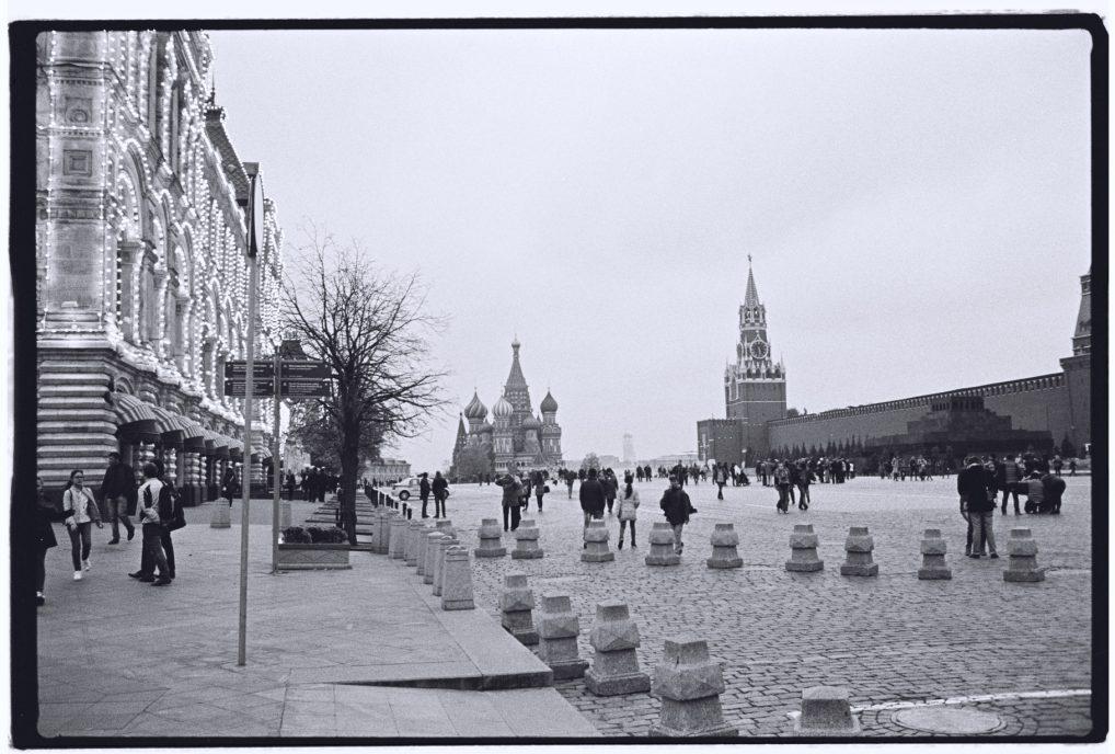 La place rouge à Moscou le plus grand pays d'Asie