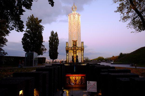 Le parc des slaves à Kiev