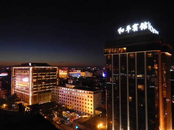 Pékin une ville futuriste ultra moderne, le nouveau visage de la Chine