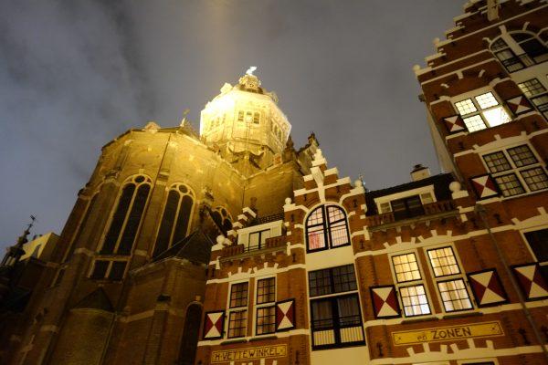 Escale à Amsterdam juste le temps d'une nuit