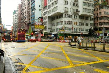 Hong Kong une ville tumultueuse et bruyante