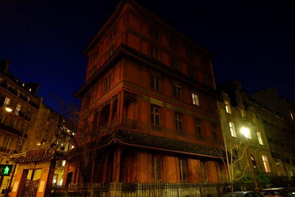 La Pagode à Paris la nuit