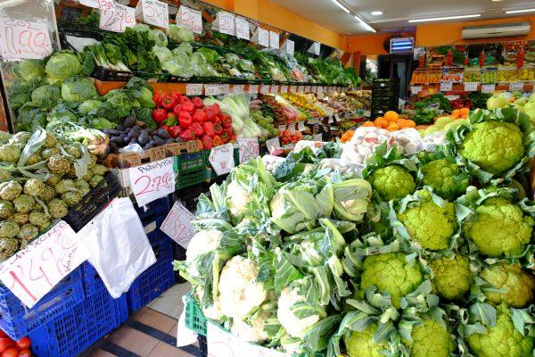 Un magasin de fruits et légumes à Barcelone