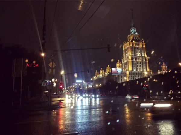 Escale à Moscou, l'une des plus belles villes d'Europe de l'Est