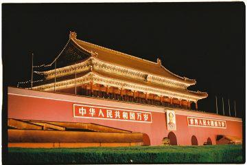 L'entrée de la Cité interdite à Pékin