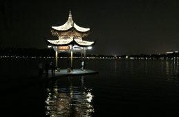 Le lac de l'Ouest à Hangzhou, l'une des plus belles villes de Chine