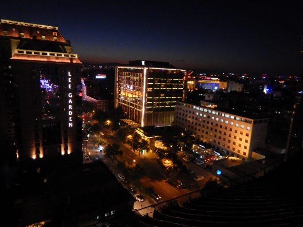 Pékin de nuit, l'une des plus belles villes de Chine