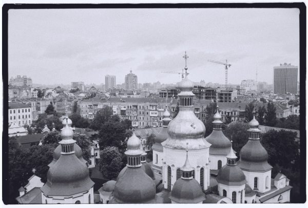 Vue sur la ville de Kiev depuis la cathédrale Sainte Sophie
