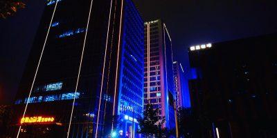 Hefei, c'est Beau une ville la nuit