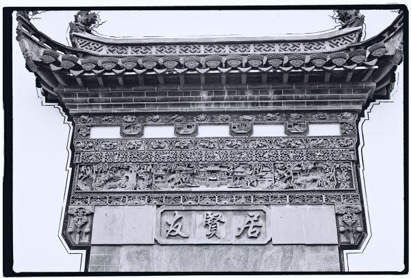 Le parc Liu, un lieu où l'on vient se ressourcer