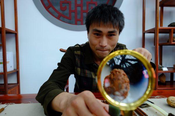 Richesse de l'artisanat à Hefei