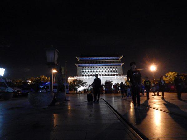 Rue Qianmen pendant la nuit et le Palais d'été